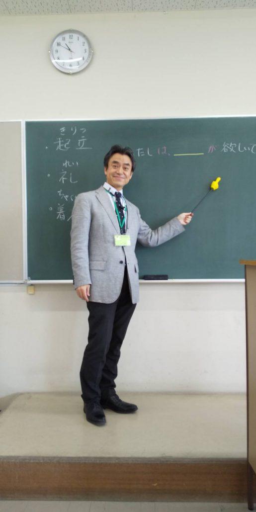 日本語教師体験セミナーを今回ご担当頂く藤本先生